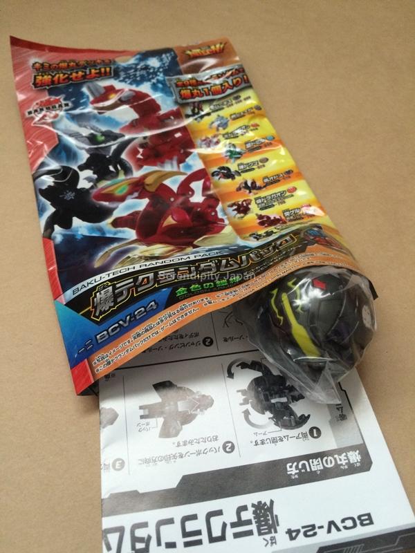 Toys That Are 48 20 : Bakugan btc hugger dogma baku tech random pack bcv